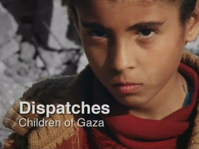 Τα παιδιά της Γάζα