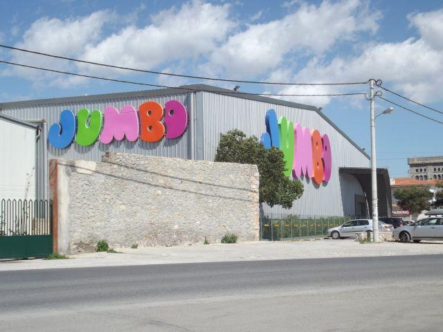 Το JUMBO «τακτοποιήθηκε» για 30 χρόνια!